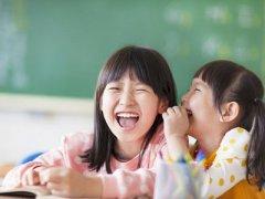 激发孩子学习兴趣的方法你知道多少