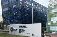 掀多肽科技护肤 素野携消费者参观DSM研发中心