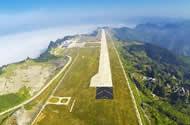 世界最危险机场 是拿生命在飞翔