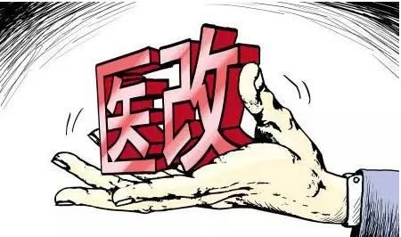 深圳医改:用好财政的钱、社保的钱、患者的钱