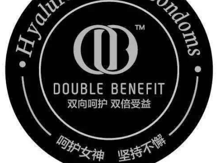 DB安全套新品-DB女神版上市了。