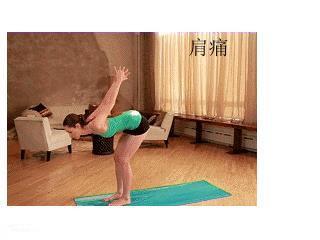 超实用的瘦身瑜伽