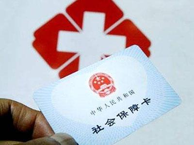广州医保:万元进口药 医保患者只需花千元