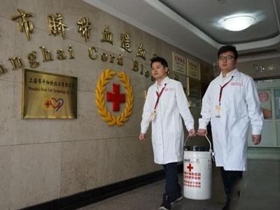 巴基斯坦男子上海成功移植脐带血