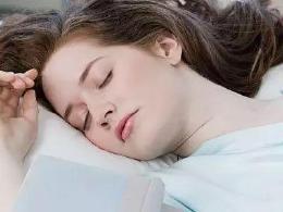 懒人睡觉减肥法让你拥有好身材
